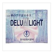 「デルミライト(健康補助飲料)(株式会社トリプルサン)」の商品画像