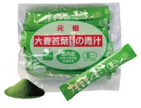 大麦若葉エキスの青汁の商品画像