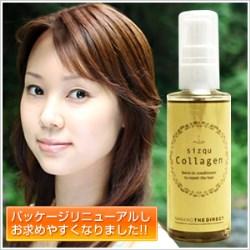 「髪を内側から美しく!sizqu collagen(シズクコラーゲン) 50mL(美容室専売品のナカノザダイレクト)」の商品画像