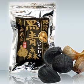 熟成黒にんにく「黒青森」 200g各サイズ片詰合せの商品画像