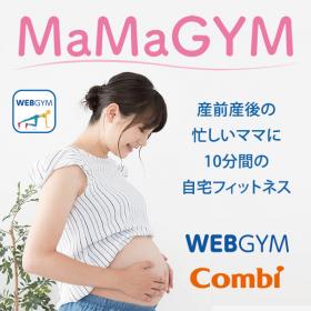 MaMaGYMの商品画像