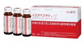 「イミダペプチド 30ml×10本入り(日本予防医薬株式会社)」の商品画像の3枚目
