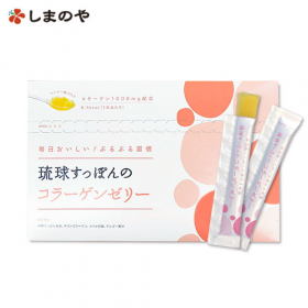琉球すっぽんのコラーゲンゼリーの商品画像