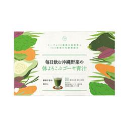 毎日飲む沖縄野菜の体よろこぶゴーヤ青汁の口コミ(クチコミ)情報の商品写真