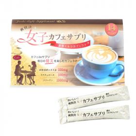 爽快決 女子カフェサプリ 濃厚ミルクカフェラテの商品画像