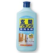 玄関ベランダ専用洗剤の商品画像