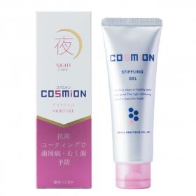 「COSMION ナイトジェル(スモカ歯磨株式会社)」の商品画像