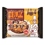 「銀座焼チーズカリードリア(株式会社明治)」の商品画像