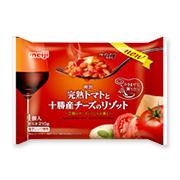 株式会社明治の取り扱い商品「明治完熟トマトと十勝産チーズのリゾット」の画像