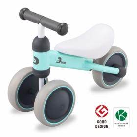 「ディーバイクミニ/D-bike mini(アイデス株式会社)」の商品画像の1枚目