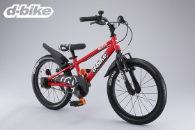 「D-Bike MASTER V(ディーバイクマスター ブイ) 16/18(アイデス株式会社)」の商品画像