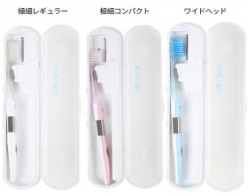 「UV除菌ケースイオン歯ブラシセット(アイオニック株式会社(IONIC corporation))」の商品画像の3枚目