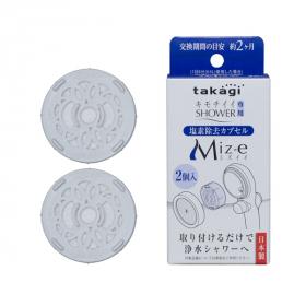 塩素除去カプセルMiz-e(ミズイイ)の商品画像