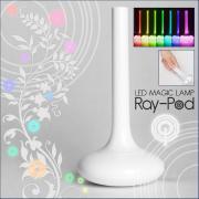 「懐中電灯になるインテリアライト」LEDマジックランプ レイポッドの商品画像