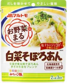 「「お野菜まる(R)」白菜そぼろあん(マルトモ株式会社)」の商品画像