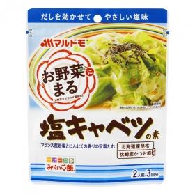 「「お野菜まる」塩キャベツの素(マルトモ株式会社)」の商品画像