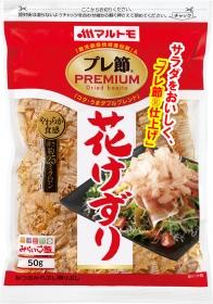「プレ節(R)」25ミクロン花けずり50g袋の口コミ(クチコミ)情報の商品写真