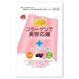 「コラーゲンで美容応援(マルトモ株式会社)」の商品画像