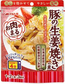 「お肉まる(R)」豚の生姜焼きの素の口コミ(クチコミ)情報の商品写真