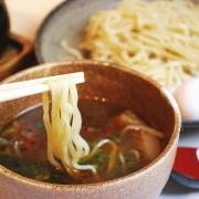 【送料無料】つけ麺3種お試しセット(冷蔵便)の商品画像
