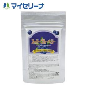 「スーパーブルーベリー 31粒(株式会社マイセリーナ)」の商品画像