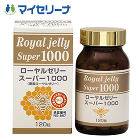 「ローヤルゼリースーパー1000 (120粒入)(株式会社マイセリーナ)」の商品画像