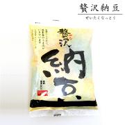 贅沢納豆の商品画像