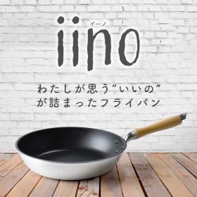 イーノ IH対応フライパン26㎝の商品画像