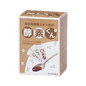 「植物発酵食品 酵素くん(ビューティサポー株式会社)」の商品画像