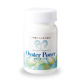 「オイスターパワー(ビューティサポー株式会社)」の商品画像