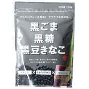 「黒ごま黒糖黒豆きなこ(150g)(幸田商店)」の商品画像