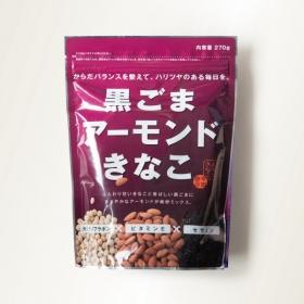 「黒ごまアーモンドきなこ(150g)(幸田商店)」の商品画像