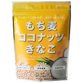 「もち麦ココナッツきなこ(幸田商店)」の商品画像