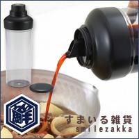 アーネスト株式会社の取り扱い商品「開けたてそのままずーっとそのまま醤油ボトル」の画像