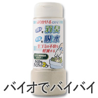 「生ゴミ消臭吸水パウダー バイオでバイバイ(アーネスト株式会社)」の商品画像