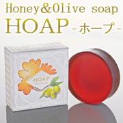 「HOAP(アーネスト株式会社)」の商品画像