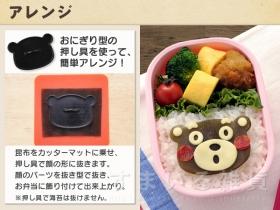 「くまモンのおにぎりセット(アーネスト株式会社)」の商品画像の3枚目
