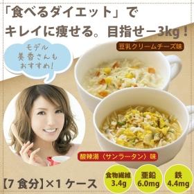 【 発芽玄米パスタ 】 ダイエット食品の商品画像