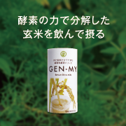GEN-MYの商品画像