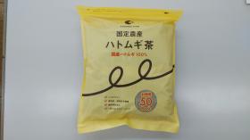 ハトムギ茶お徳用50パックの商品画像