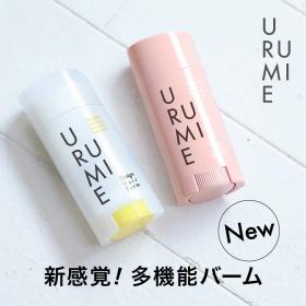 株式会社イースマイルの取り扱い商品「URUMIE ヘアバーム」の画像