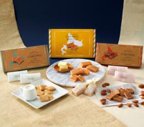 「キャラメルキッチンアソートBOX(江崎グリコ株式会社)」の商品画像