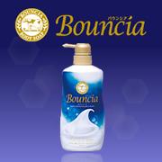 バウンシアの商品画像