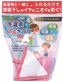 洗濯爽Agキラリの商品画像