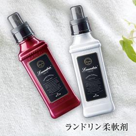 「着る香水」フローラルの香りが長続きする柔軟剤 【ランドリン】の商品画像