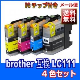 「LC111シリーズ4色セットLC111-4PKブラザー互換汎用インクカートリッジ(インクカートリッジ専門店 インク コンシェルジュ)」の商品画像