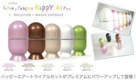 「PREMIUM CAPSULE~プレミアムカプセル~(株式会社アンティバックマーケティング)」の商品画像