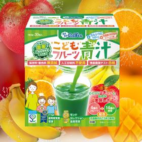 野菜と乳酸菌のチカラたっぷり!こどもフルーツ青汁の商品画像