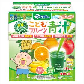 「野菜と乳酸菌のチカラたっぷり!こどもフルーツ青汁(有限会社ルーティ)」の商品画像