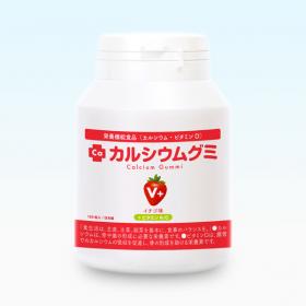 「モンドセレクション9年連続受賞♪「カルシウムグミV+(イチゴ味)」 (有限会社ルーティ)」の商品画像